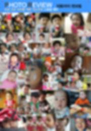 suncream_photo.jpg