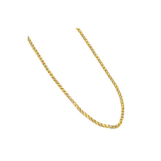 White Diamond Link Necklace