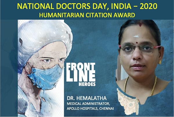DR HEMALATHA.png