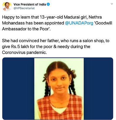 VP-Nethra.png