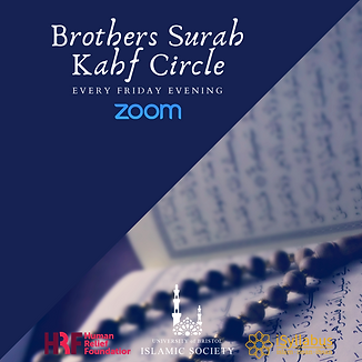Brothers Surah Kahf Circle.png