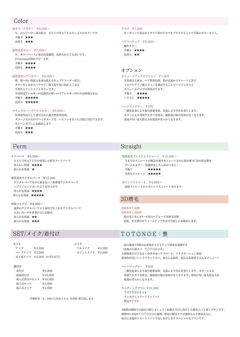 p_menu02.jpg
