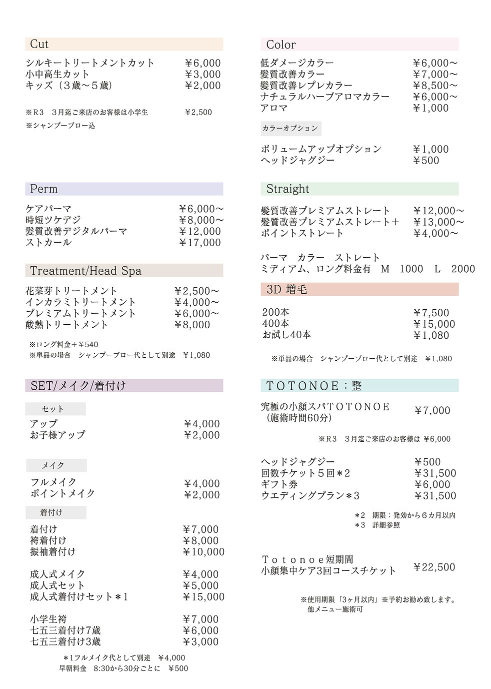p_menu03.jpg