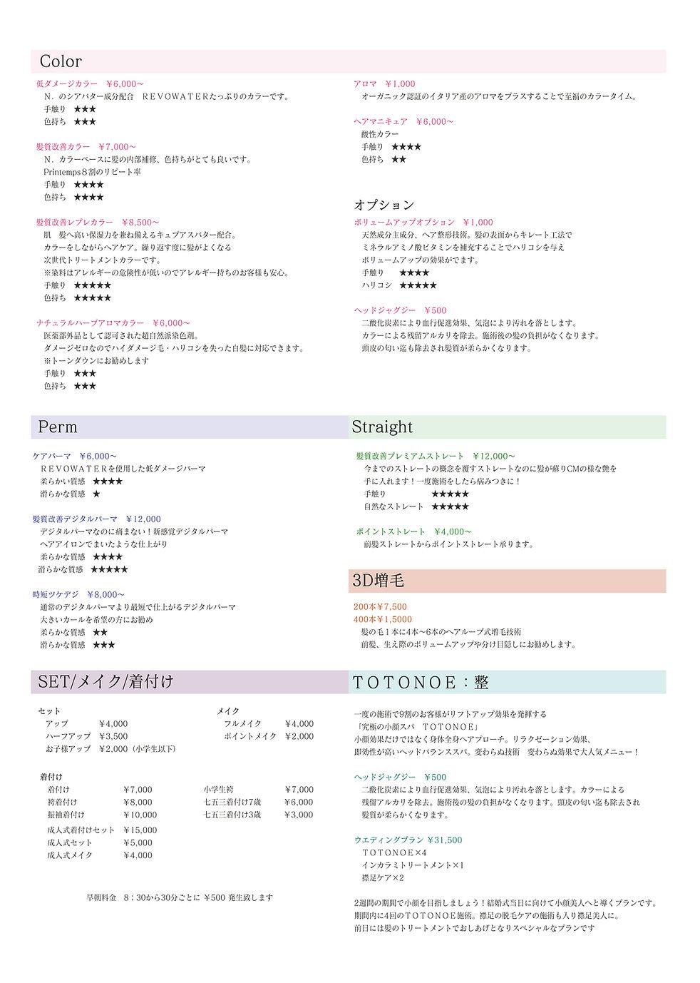 p_menu02_2.jpg