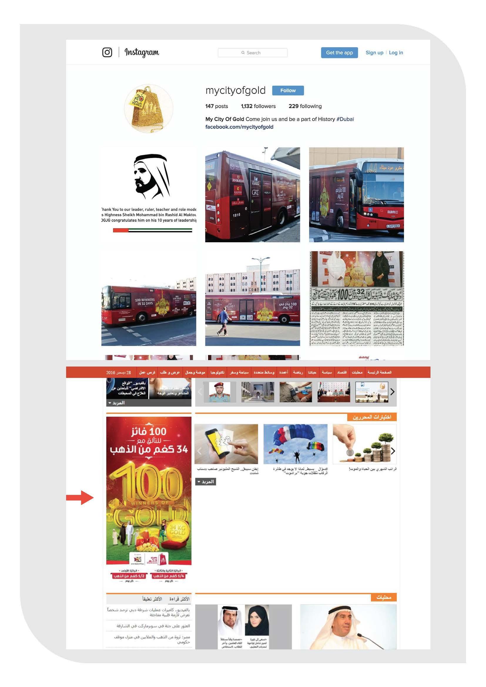 PROFILE10 2_Page_04