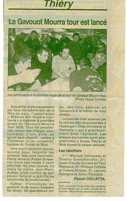 2005_nicematinthiery