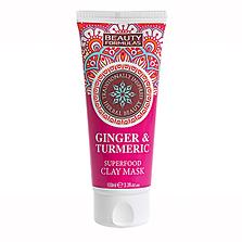 Beauty Formulas Ginger & Turmeric Clay Mask