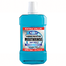 Beauty Formulas Active Extra Value Soft Mint Mouth Rinse