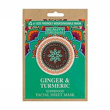 Beauty Formulas Ginger & Turmeric Sheet Mask