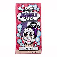 Beauty Formulas Bubble Mask Milky