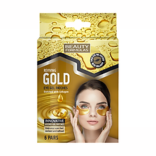 Beauty Formulas Gold Eye Patches