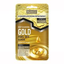 Beauty Formulas Gold 2-Step Peel-Off Mask