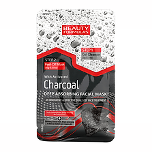 Beauty Formulas Charcoal 2 Step Mask