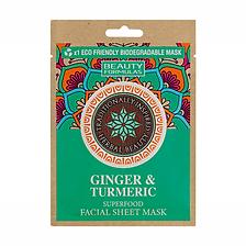 Beauty Formulas Ginger & Turmeric Sheet