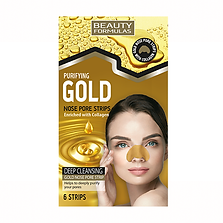 Beauty Formulas Gold Nose Strips