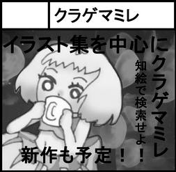 コミティア128参加決定!
