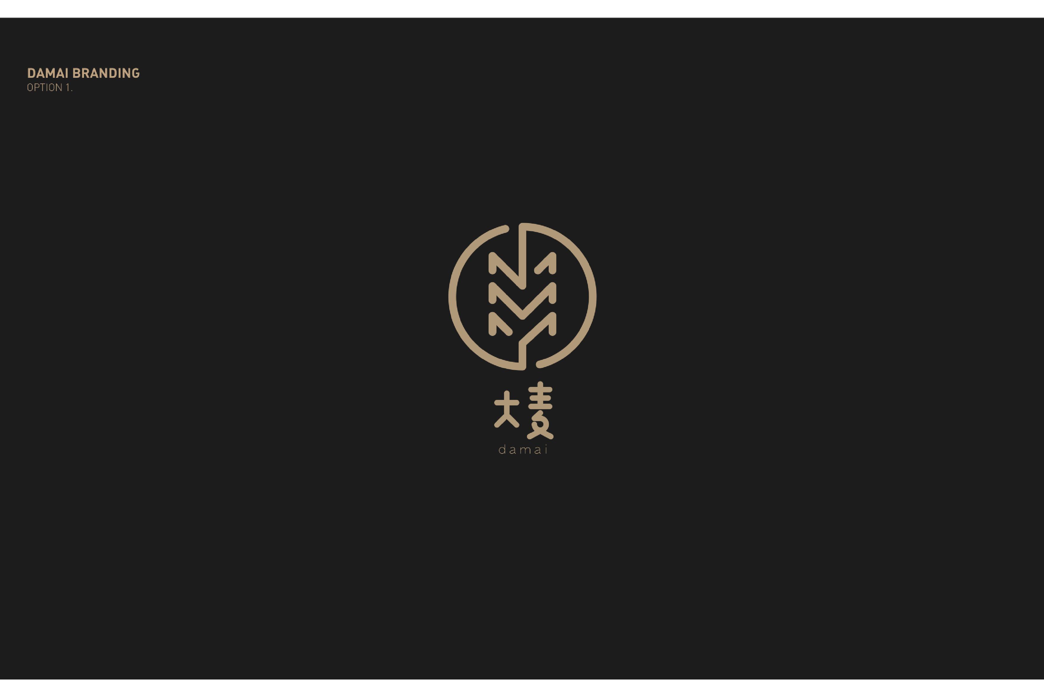 damai_branding-01副本
