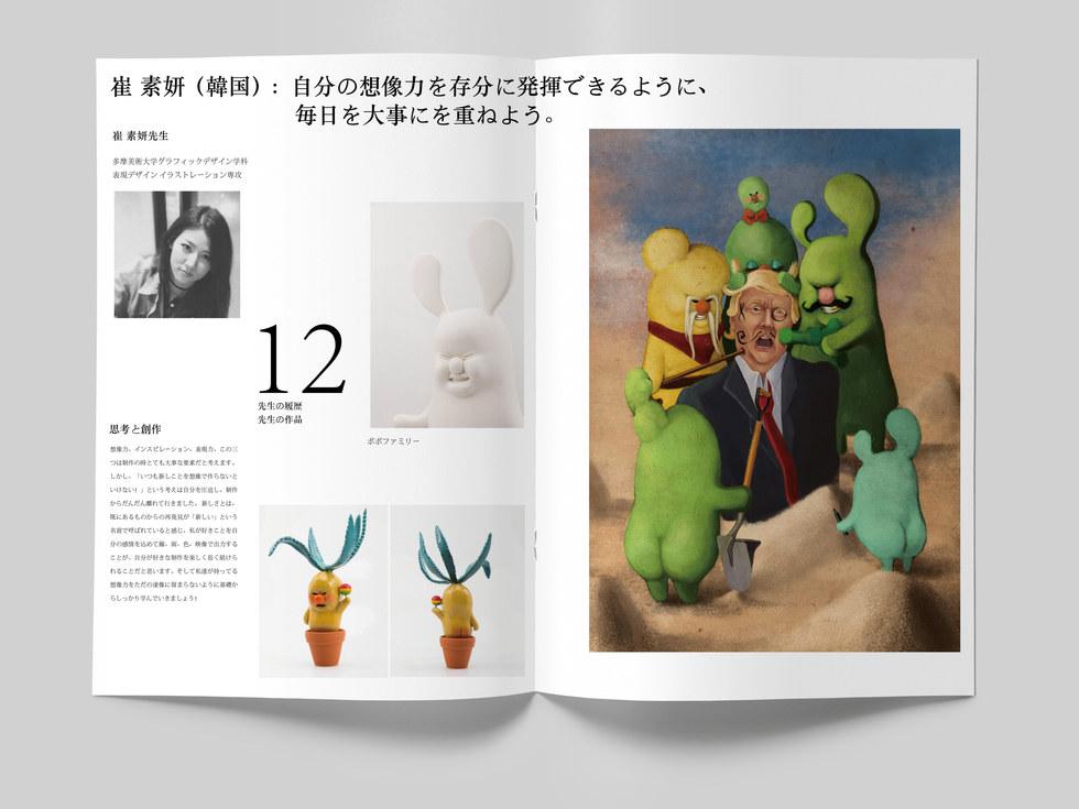 Artview teacher10.jpg