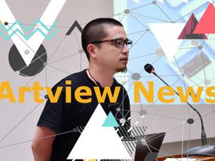 Artview与北京理工大学设计学院的世界设计论坛