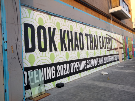 Previewing Dok Khao Thai Eatery coming to The Merriweather District