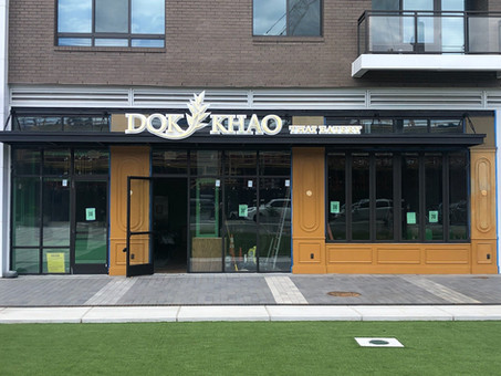 Signage is up at Dok Khao Thai Eatery in The Merriweather District
