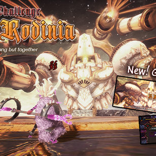 Introducing the 1st Guild Challenge : King Rodinia