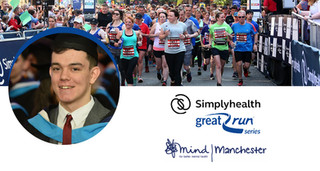 SimplyHealth Great Manchester Half Marathon 2018 JustGiving Banner