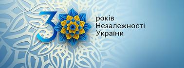 C_Ukraine Flower I.png