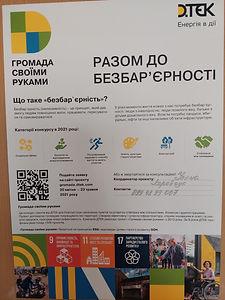 20210511_140629.jpg