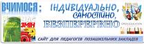 logo_nmcpp.png