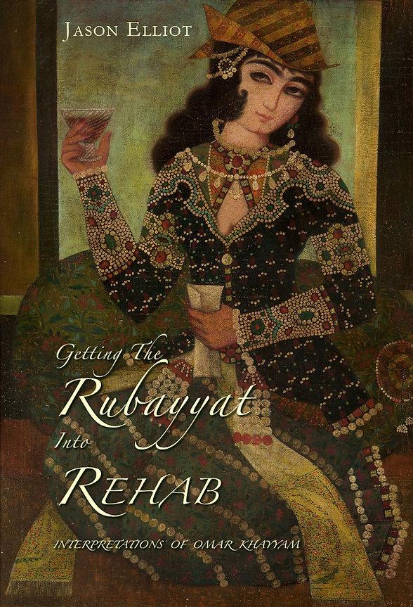 the rubayyat in rehab.jpg