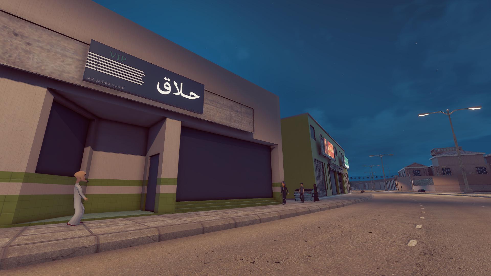 Gallery_09_arabic