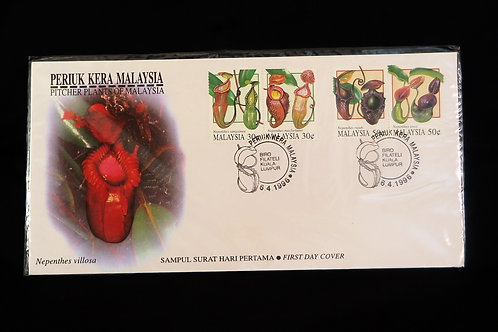Pitcher plants of Malaysia 1996 FDC