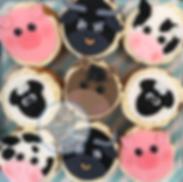 Cakes, bespoke cakes, unique cakes, birthday cakes, cake, cakes, wallingford, wallingford cakes, wallingford bakery, cotswolds, cotswold, cotswold bakery, cotswold cakes, cotswolds cakes, wedding cakes, event cakes, corporate cakes, farmyard cupcakes, cow cupcakes, bull cupcakes, pig cupcakes, pony cupcakes, horse cupcakes, sheep cupcakes
