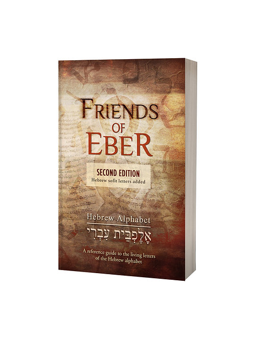 FRIENDS OF EBER - Second Edition