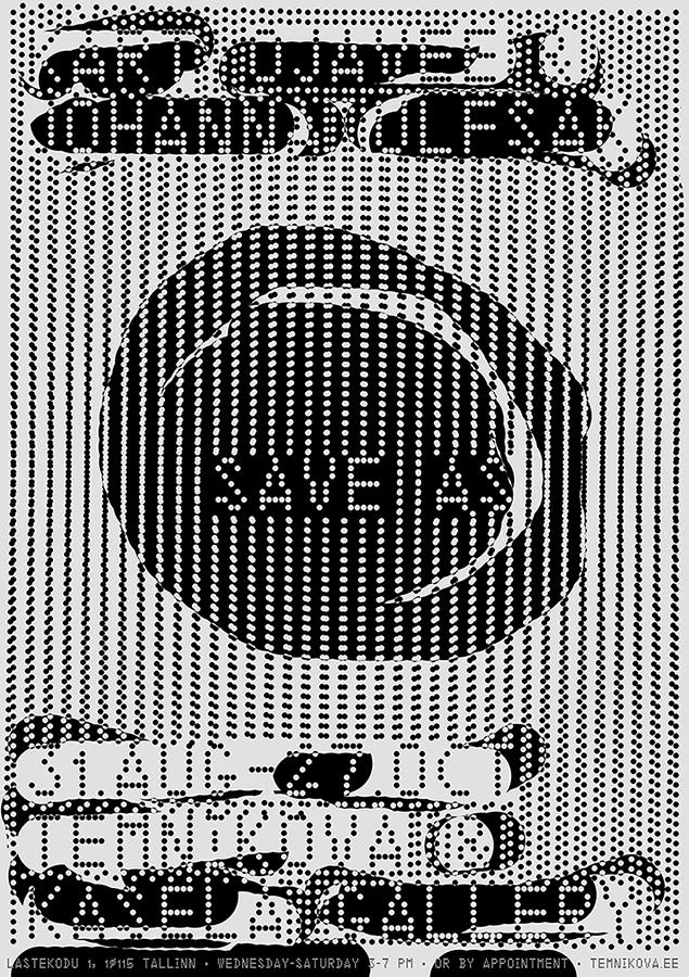 SaveAs_small_1
