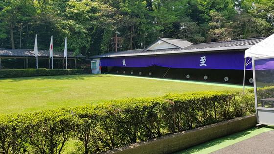 Tokyo, April 2018: 3rd World Kyudo Taikai & 4th International Kyudo Seminar and Special Provisio