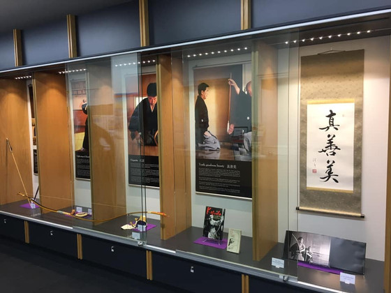 Exhibition: Art of Japanese Archery