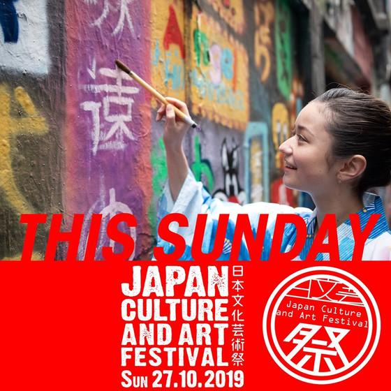 Japan Culture and Art Festival: VKA Workshop & Information Booth