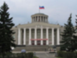 Дзержинск (2).jpg