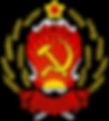 Герб РСФСР.png
