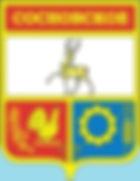 Сосновское (1).jpg