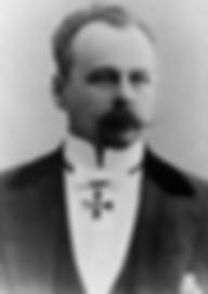 Урусов Михаил Александрович.png