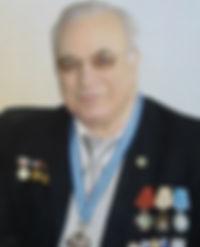 Авенян Владимир Амбарцумович.JPG