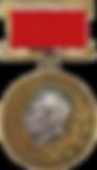 Сталинская премия.png