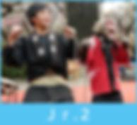profile-3 のコピー.jpg