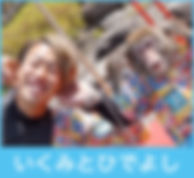 profile-5 のコピー.jpg