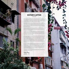 Editors Letter_3 .png