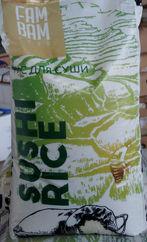 фам бам рис.jpg
