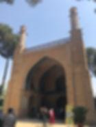 Minaret Jonban